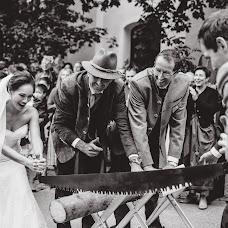 Hochzeitsfotograf Sergey Mazur (mazur). Foto vom 16.10.2017