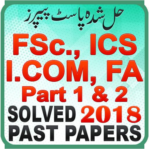 FSc, ICS, I Com & FA Past Papers Solved Offline - Apps on