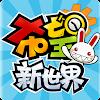 ������ App Icon