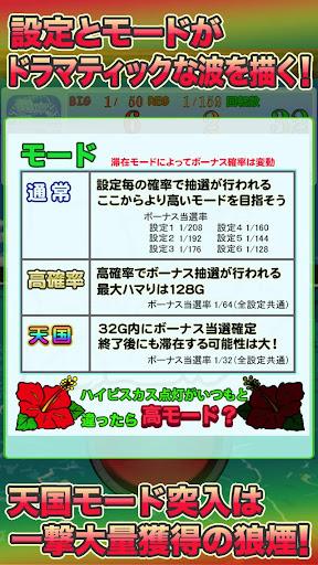u6c96u30b9u30edu300eu304au9858u3044uff01u30cfu30a4u30d3u30b9u30abu30b9u300f32Gu304cu71b1u3044u6c96u30c9u30aduff01u306au6c96u30b9u30ed u7121u6599 painmod.com screenshots 7