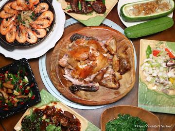 台中城市部落原住民風味餐廳