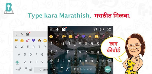 Marathi Keyboard With Stickergif For Whatsapp Apps On Google Play