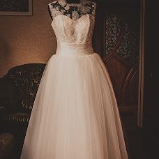 Wedding photographer Aleksandr Radysh (alexradysh). Photo of 17.05.2014