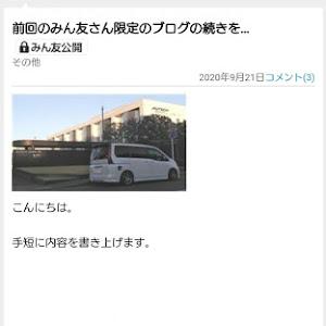 セレナ C25のカスタム事例画像 あうてちさんの2020年10月24日23:01の投稿