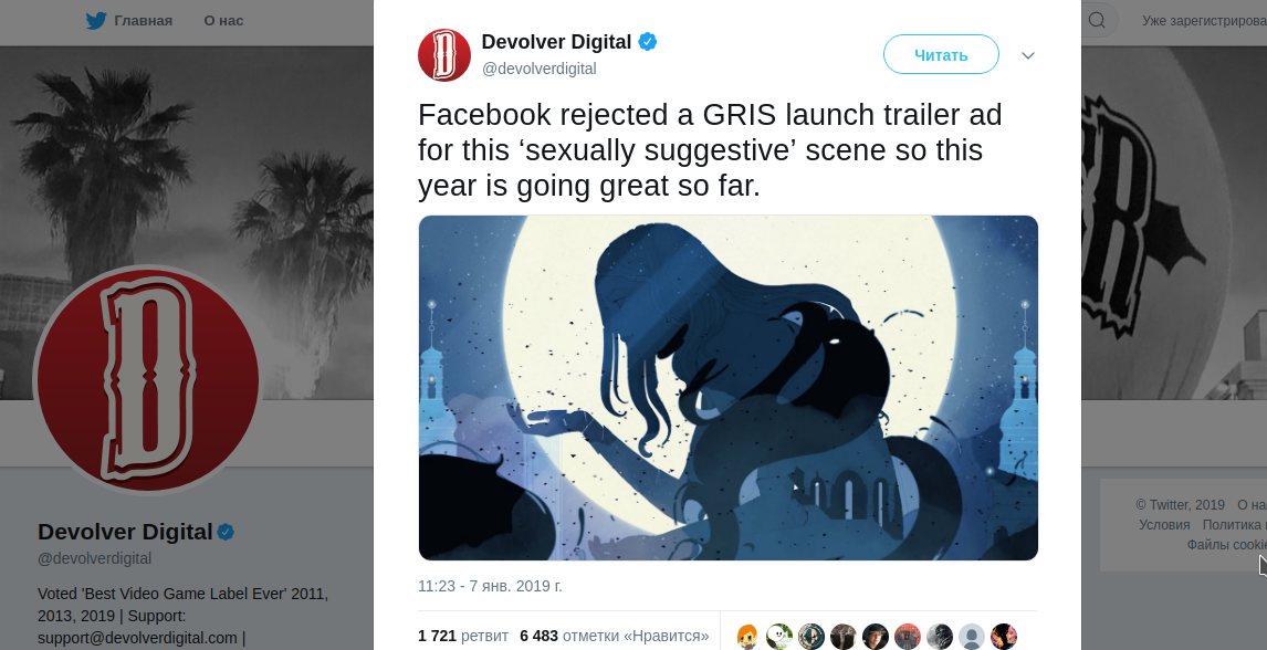 Баннер игры-платформера GRIS отклонен Facebook за «откровенное» содержание
