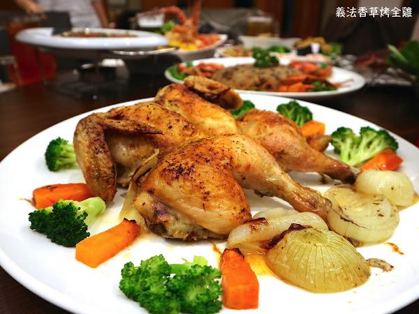 麥樂比而-永華餐酒館:母親節聚餐餐廳推薦,帶媽媽去吃波士頓龍蝦火鍋吧!