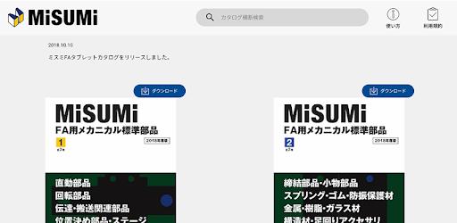 misumi カタログ