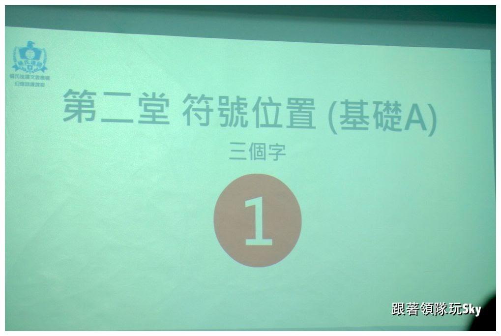 台北中正區!學藝術、補習、遊學,不如學【 楊氏速讀 】!