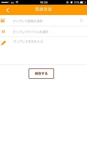 u6a2au6d5cu306du3053u75c5u9662 1.0.1 Windows u7528 2