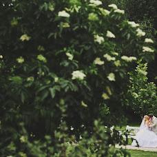 Свадебный фотограф Денис Перминов (MazayMZ). Фотография от 27.06.2017