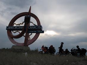 Photo: Wjazd do Kazachstanu