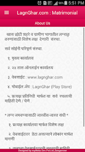 Lagnghar- screenshot thumbnail