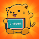 Chayen - charades word guess party APK