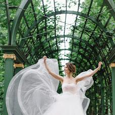 Wedding photographer Nataliya Malova (nmalova). Photo of 06.09.2017