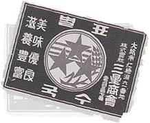 logo samsung pertama
