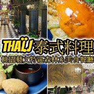 Thaï.J ATT 泰式料理
