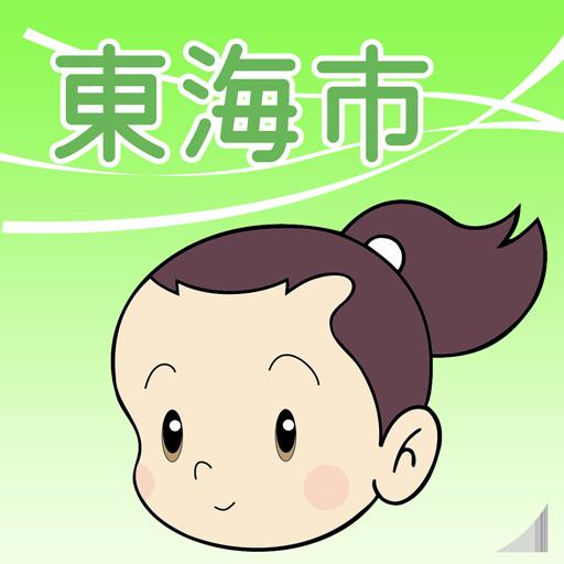 東海なび 生活 App LOGO-硬是要APP