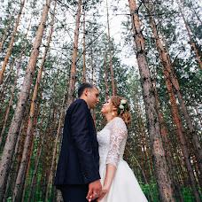 Wedding photographer Lena Gasilina (gasilinafoto). Photo of 18.07.2017