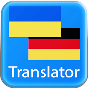 German Ukrainian Translator