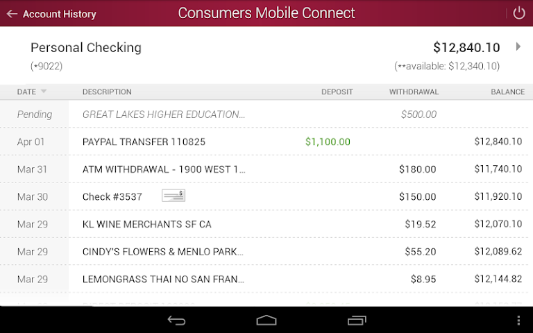 android Consumers National Bank Screenshot 11