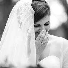 Wedding photographer Walter Karuc (wkfotografo). Photo of 07.11.2017