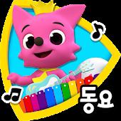핑크퐁! 인기동요 Mod