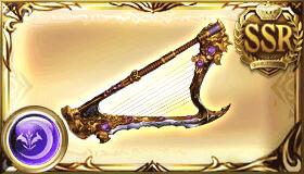 九界琴・煉