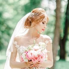 Wedding photographer Liliya Dackaya (liliyadatska). Photo of 15.08.2018