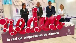 Presentación de la Feria, este miércoles en la Diputación.