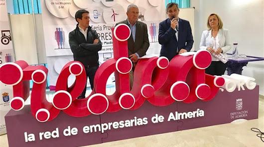 Fines acoge la I Feria de Empresarias en el Medio Rural