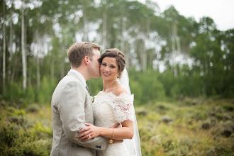 Photo: August Wedding Dana Romanoff Photography