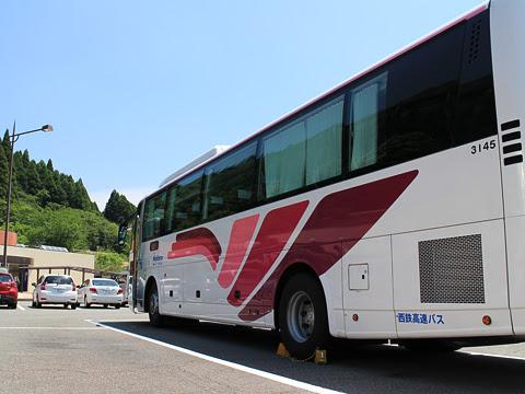 西鉄高速バス「桜島号」 3145 えびのPAにて_03