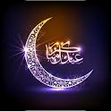 صور و بطاقات تهنئة عيد الأضحى GIF icon