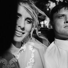 Wedding photographer Mariya Stepicheva (mariastepicheva). Photo of 09.09.2016
