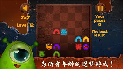 AppMgr III (APP2SD) 3.8.6 中文版 ~ 將程式搬移到記憶卡上的小幫手 (Android) - 海芋小站