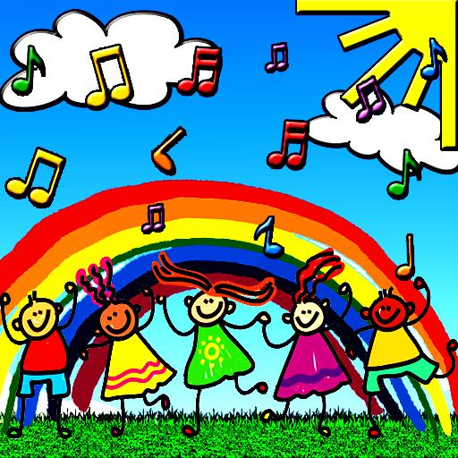 孩子們的歌曲童謠 教育 LOGO-玩APPs