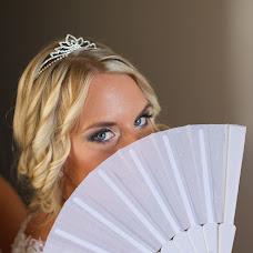 Wedding photographer Artila Fehér (artila). Photo of 07.08.2016