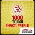 1000 Telugu Bhakti Patalu