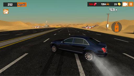 u0647u0632 u0627u0644u062du062fu064au062f - Shake the Metal 1.0.8 screenshots 5