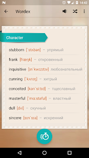 Wordex: Learn English words - náhled