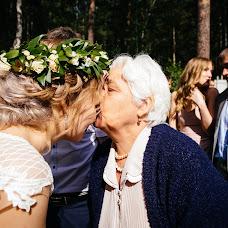 Wedding photographer Anna Shishlyaeva (annashishlyaeva). Photo of 30.08.2017