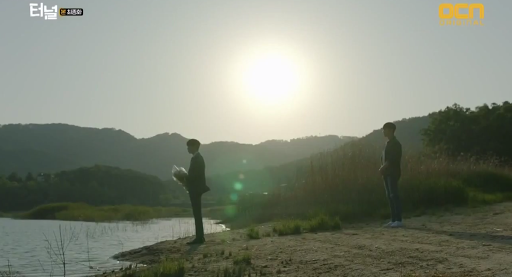 Tunnel KDrama Kwang-Ho and Sun-Jae