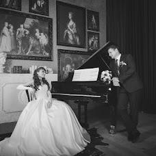 Svatební fotograf Vladimir Kondratev (wild). Fotografie z 01.09.2016