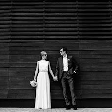 Wedding photographer Vitaliy Zimarin (vzimarin). Photo of 10.12.2018