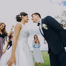 Wedding photographer Evgeniy Artinskiy (Artinskiy). Photo of 01.11.2016