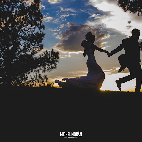 Fotógrafo de bodas Michel Morán (MichelMoran). Foto del 08.02.2017