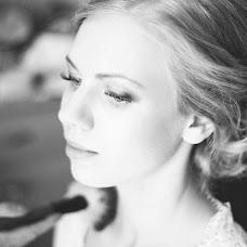 Wedding photographer Yana Korneevec-Vydrenkova (mysweetphotocom). Photo of 09.12.2016