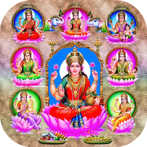 Ashta Lakshmi Stotram Apps On Google Play