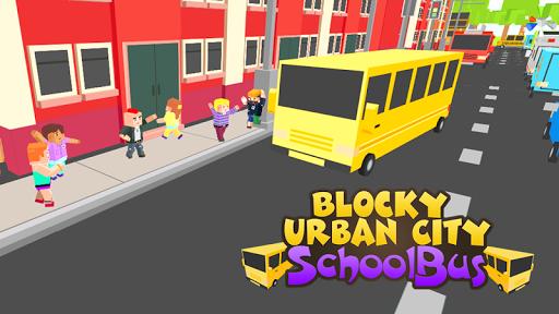 块状市市校车3D
