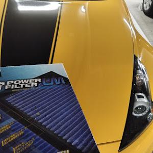 フェアレディZ Z34 ヘリテージエディションのカスタム事例画像 きんからさんの2020年01月19日22:48の投稿